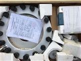 孔板蒸汽流量计技术选型