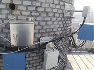 山西省朔州市供暖锅炉超低排放在线监测设备