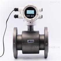 PT124B-501供热电磁流量计