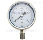 Ye厂家直销YE75/100/150膜盒压力表价格