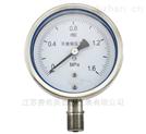YTZ电阻远传压力表厂家价格