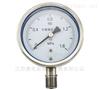 廠家直銷YE75/100/150膜盒壓力表價格