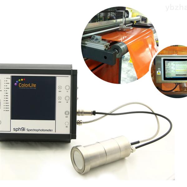 在线分光测色仪应用