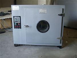 KM-202-2202系列电热恒温干燥箱