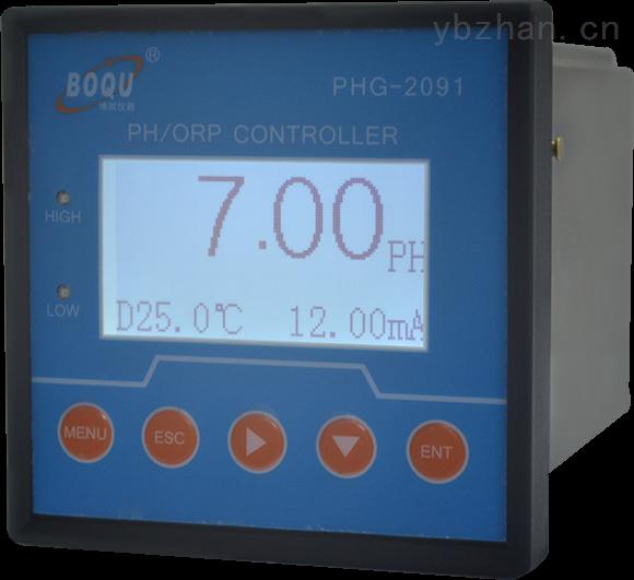 PHG-2091-上海在線PH計