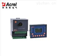电动机保护器ARD2F-100+90L/UT 马保