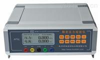 APSL316臺式壓力校驗儀