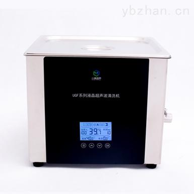 XM-400UGF-小美超声双频超声波清洗器 消毒器
