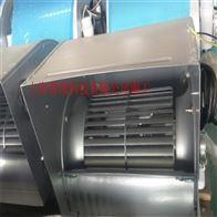 空调离心风机亿利达SYZ12-12I 750W-6