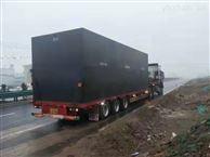 安徽黄山农村生活污水处理设备