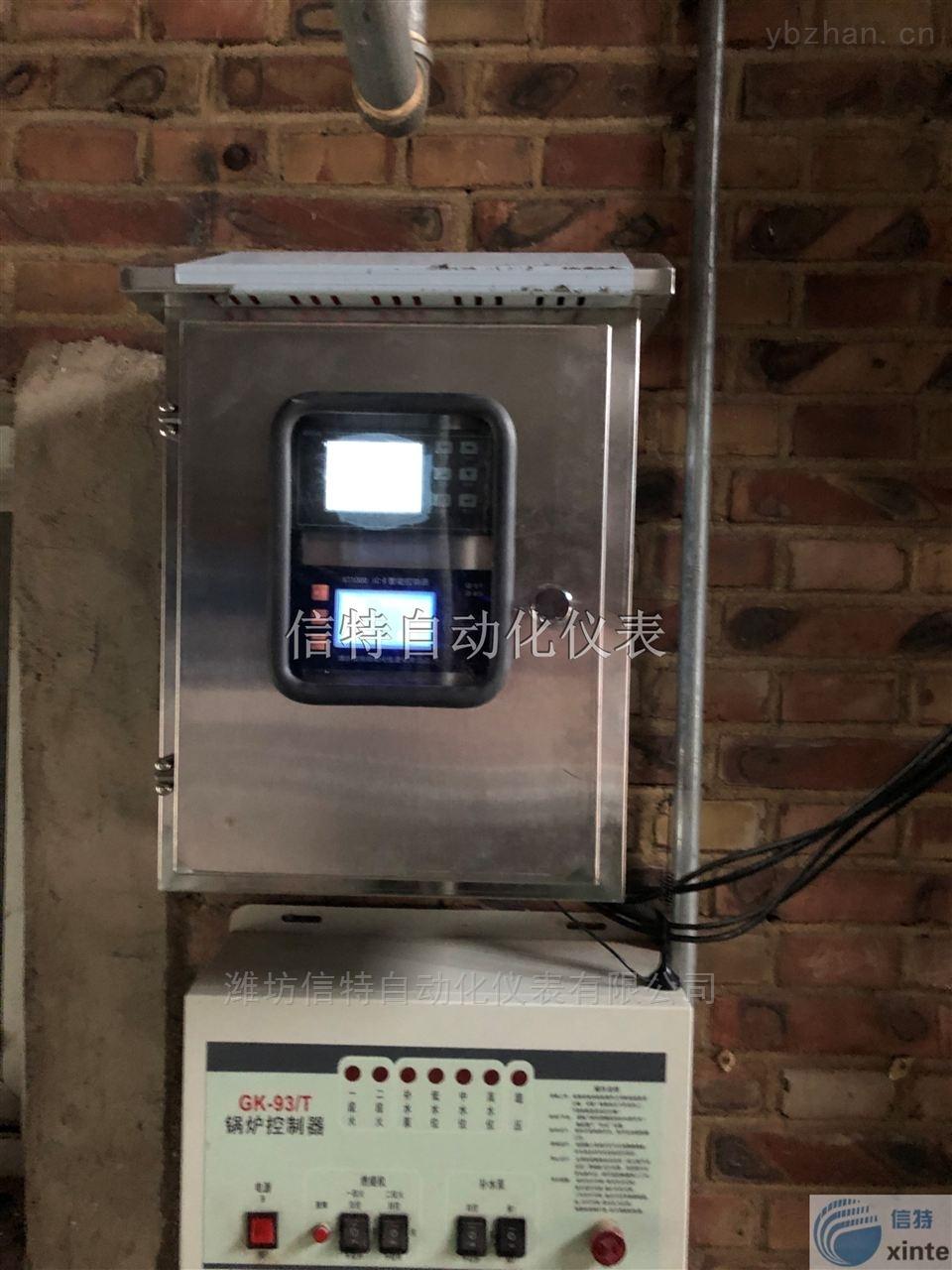 机井灌溉IC卡预付费计量箱系统