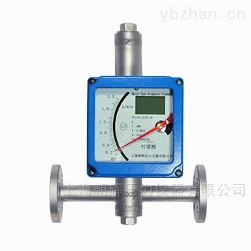 PT124B-504-抗震、耐壓、耐溫、防腐轉子流量計