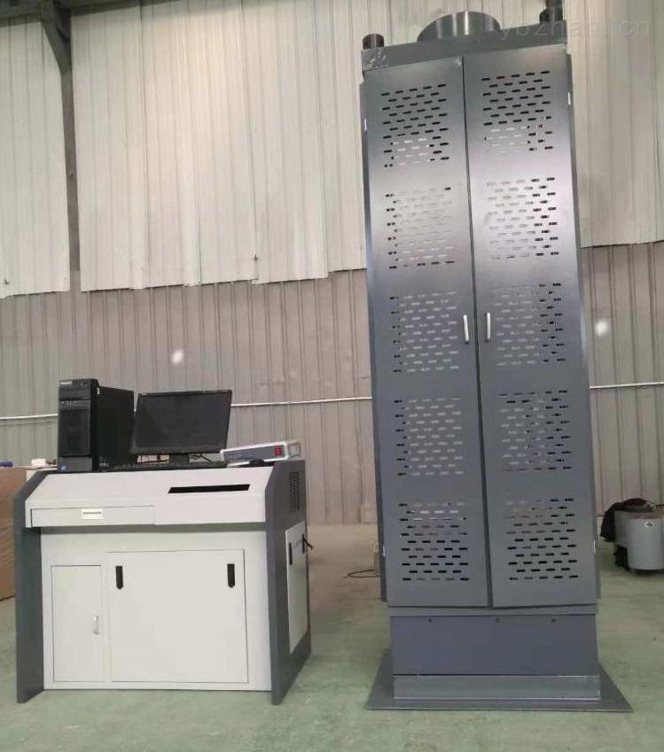 微机控制烟道垂直承载力试验机