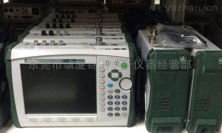 供应 安立 MS2724C 手持式频谱分析仪