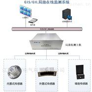 JC-OM400局部放电在线监测系统价钱