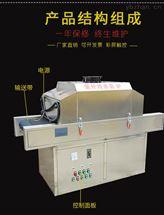 SC/UV-D500A口罩杀菌机,紫外线杀菌炉