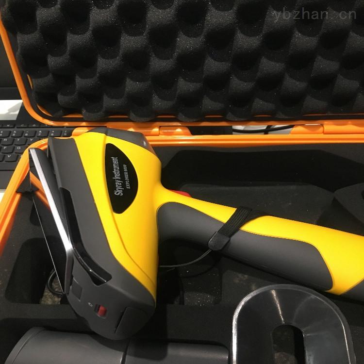 手持式xrf荧光光谱仪