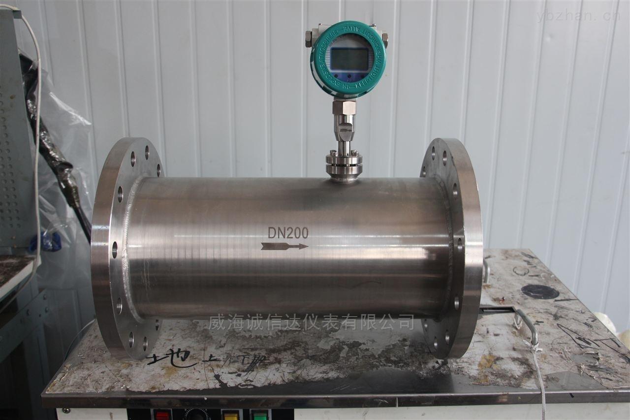 热式气体质量流量仪表