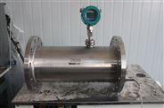 熱式氣體質量流量儀表