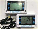 有線485組網醫藥倉庫機房溫濕度監控變送器