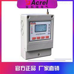 ASCP200-1单相电气防火限流式保护器 电气火灾监控