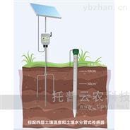 管式土壤剖面水分仪