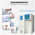 四川超纯水机全力全力协助医疗行业抗击疫情