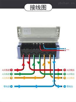 远程智能抄表三相多费率智能电表