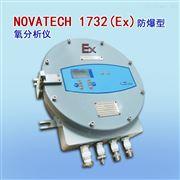 2001-SX(Ex)防爆型氧分析仪
