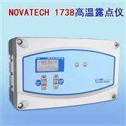 NOVATECH1738高温露点仪