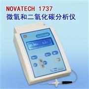 1737澳大利亚NOVATECH 1737型微氧和二氧化碳分析仪