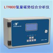 LT9800氧化锆分析仪