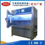 咸阳紫外光耐气候试验箱企业联系方式