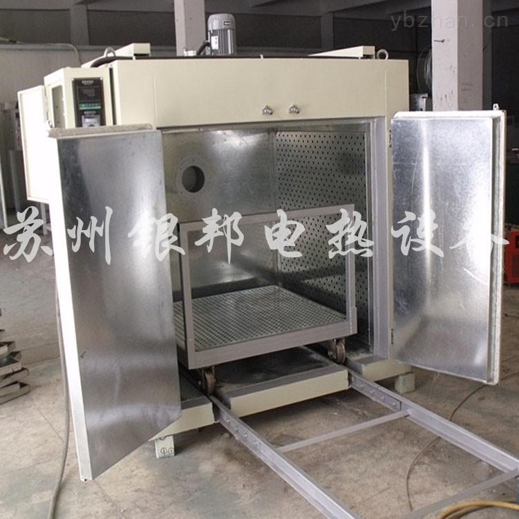 电加热聚氨酯胶辊烘箱 聚氨酯制品专用烤箱 轨道台车式烘箱