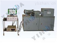 GPM-30A微机控制滚动接触疲劳试验机