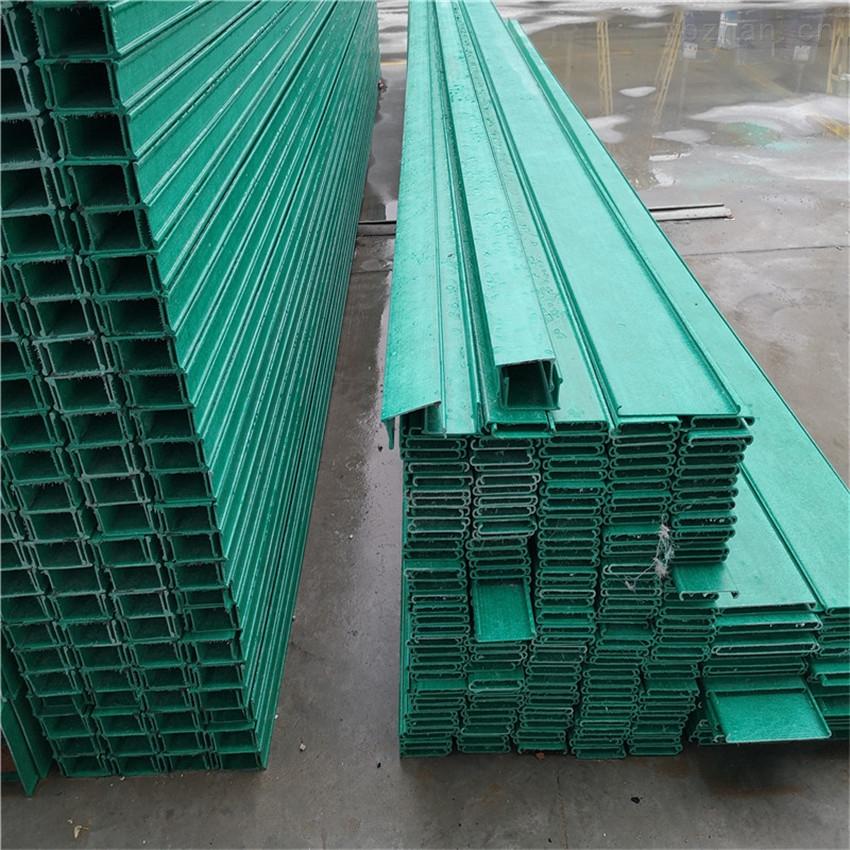 热镀锌板电缆桥架