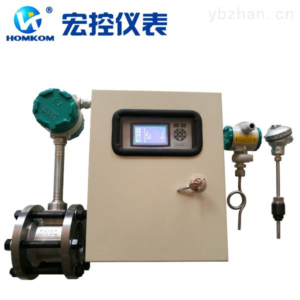江蘇蒸汽流量計,江蘇蒸汽流量計廠家
