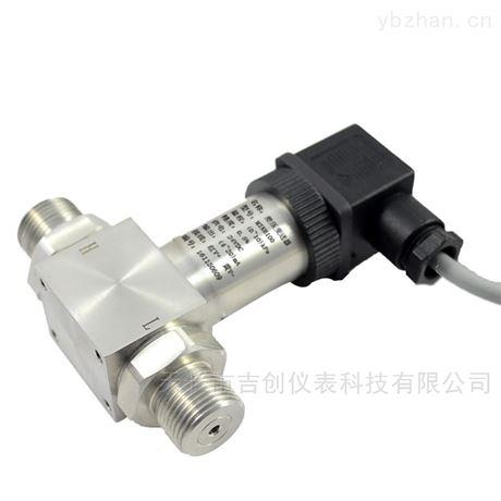 小型差压变送器厂家价格小型 差压传感器