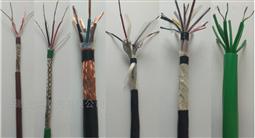 KX-HB-FFP补偿电缆