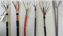 ZR-KFFP-450/750V-14*1.5高温电缆