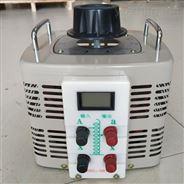 单相数字显示调压器5KVA