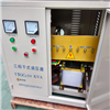 三相電動調壓器0-1000V可調