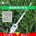 植物冠层测量仪报价
