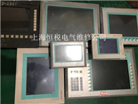 6AV6644-0BA01-2AX0触摸屏快速修复