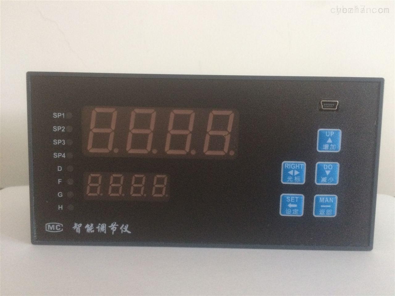 无锡高精度智能频率量输入流量积算仪表