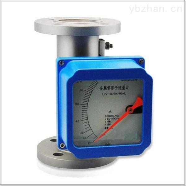 玻璃管转子流量计正确使用