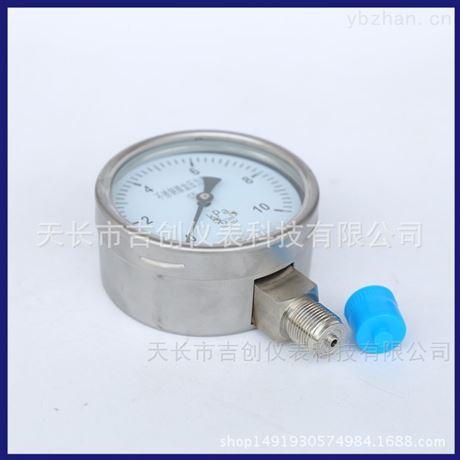 膜盒压力表厂家价格不锈钢膜盒表304316