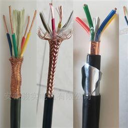 KX-HS-FPF4*2*1.5补偿电缆