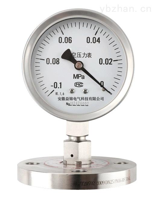 YZ-100 -0.1-0MPa 不锈钢真空压力表