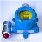 鋼鐵廠甲烷氣體探測器